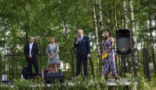 Więcej o: Udane soleckie inicjatywy w Bębnowie i w Komaszycach
