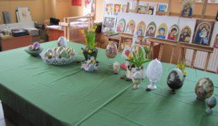 Więcej o: Wystawa Wielkanocna w CK i AL