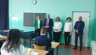 Więcej o: Egzaminy gimnazjalne w Gowarczowie po raz ostatni